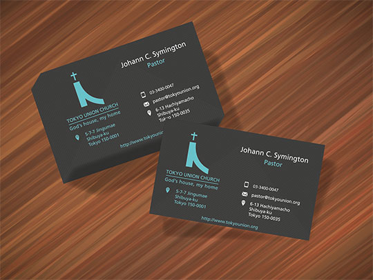 Pecentation business card landscape wood bg quare corner